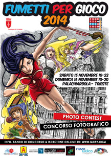 16/11 Nuovo Photo Contest