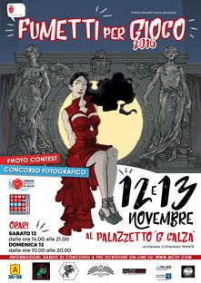 12-13/11 Nuovo Photo Contest